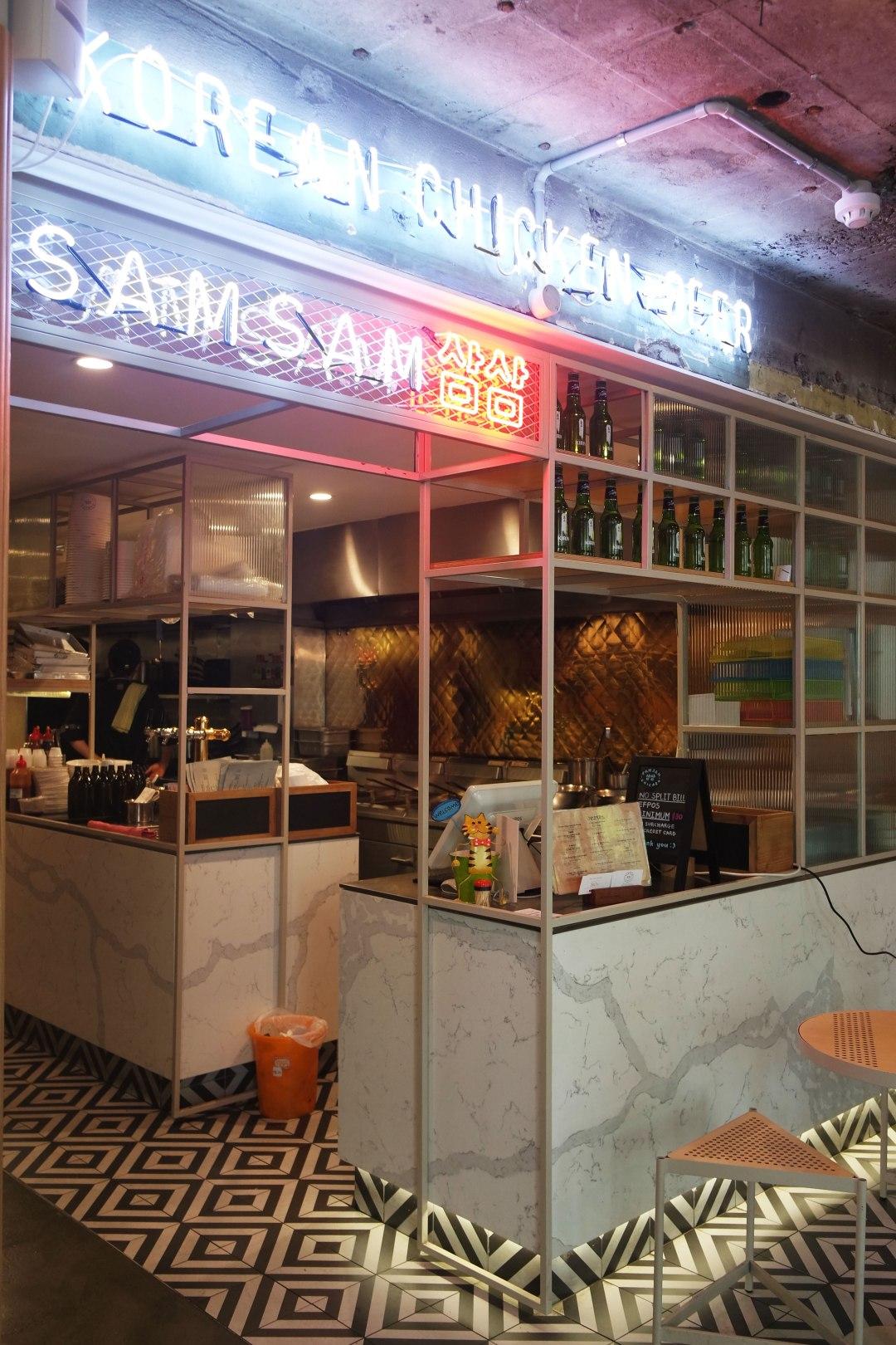 melbourne-korean-restaurant-sam-sam-chicken