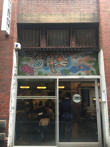 Photo: Lyn | Entrance